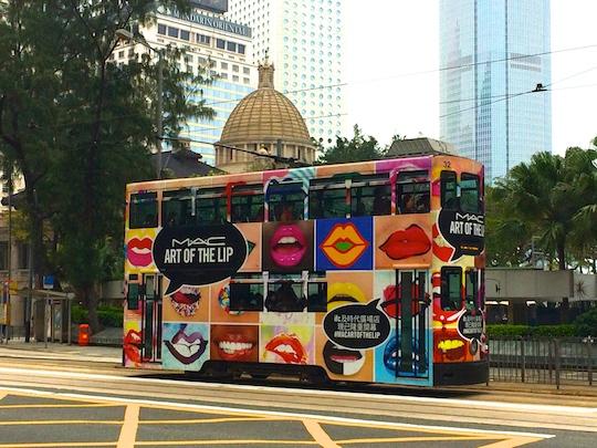 Visitare Hong Kong (anche con i bambini)